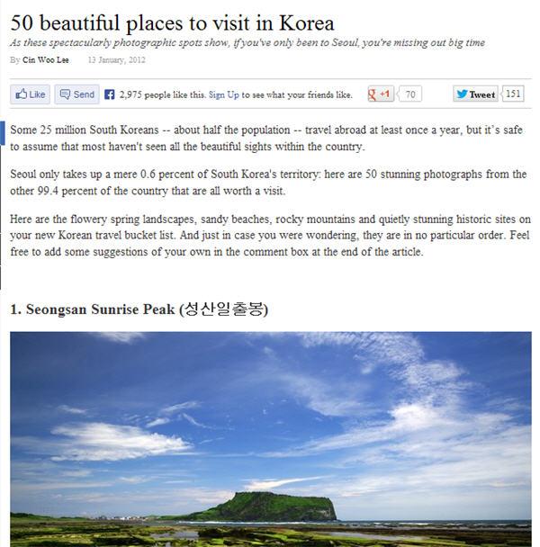 cnn_50_visit_korea.jpg
